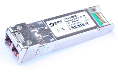10G Multimode DDM |  Double fibre SFP +