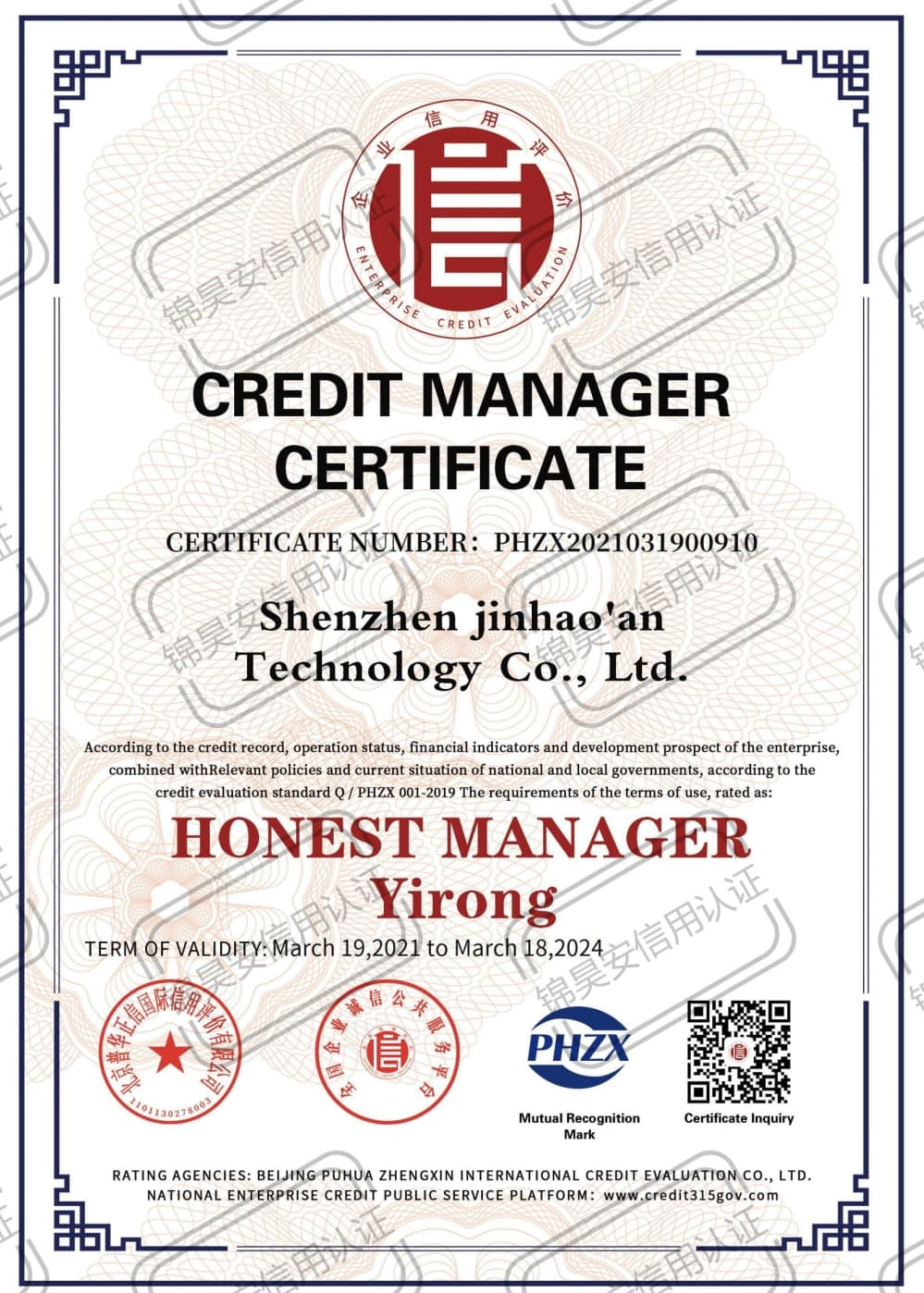 Credit Manager Certificate