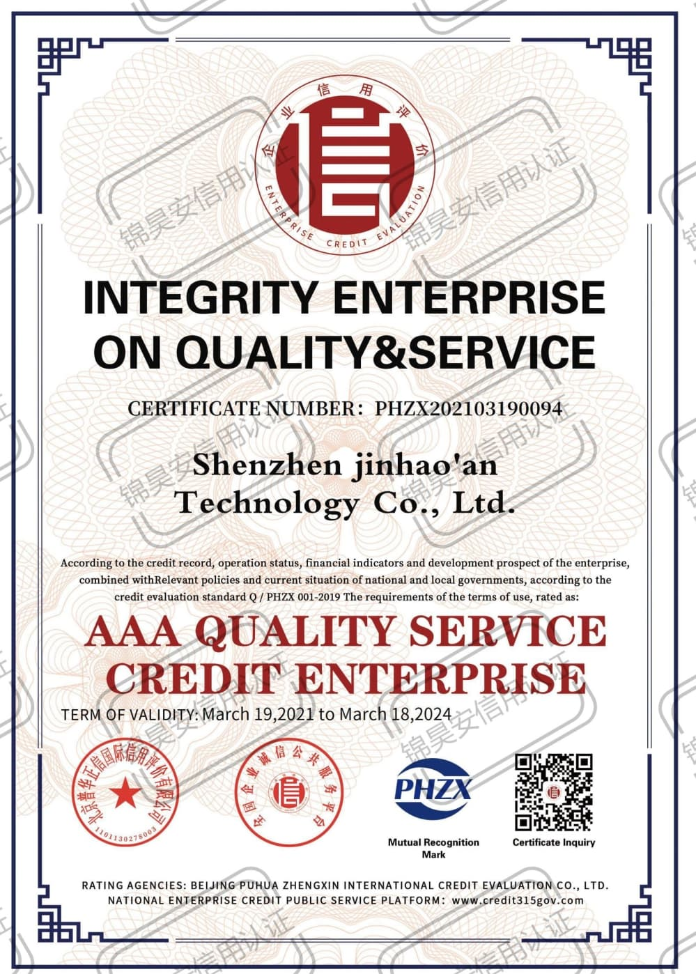 Integrity Enterprise On Quality & Service