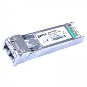 10G Single Mode 120Km CML&APD,1550nm | Dual Fiber SFP+ Transceiver JHA390CD