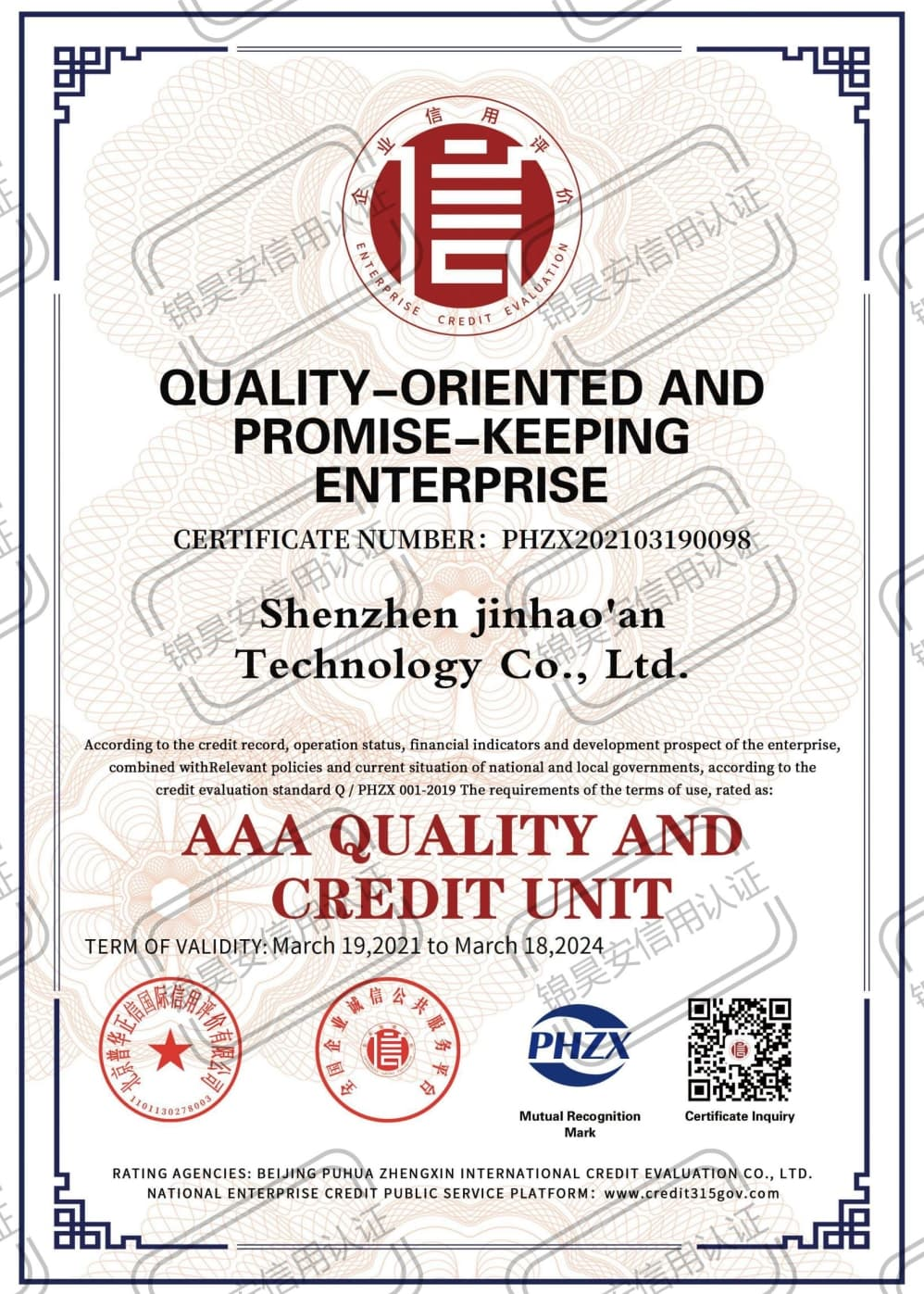 Quality-oriented and Promise-keeping Enterprise