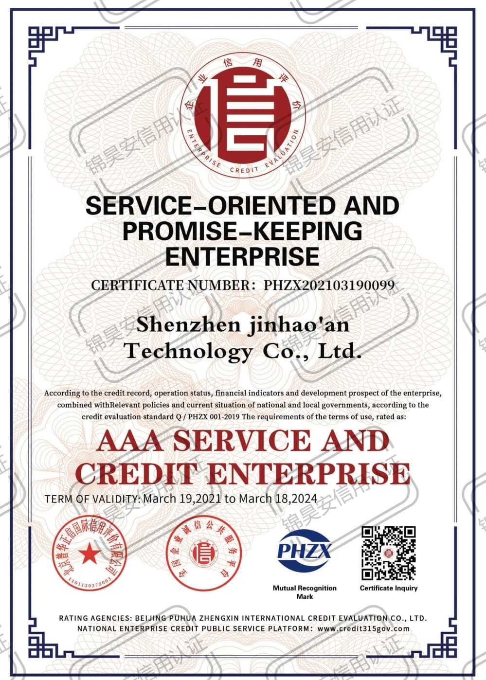 Service-oriented and Promise-keeping Enterprise